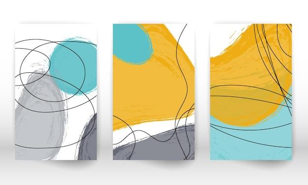 幾何学的形状のセット。抽象的な手描きの水彩効果のデザイン