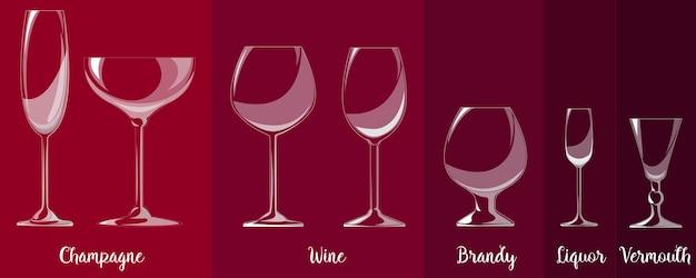 さまざまな飲み物のためのグラスのセット。 eps 10