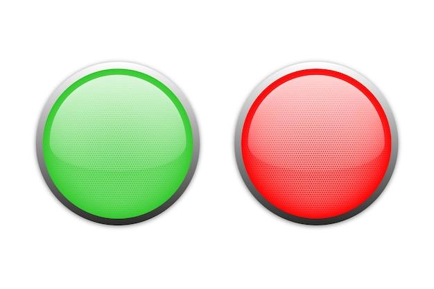 白で隔離の光沢のあるボタンのセット