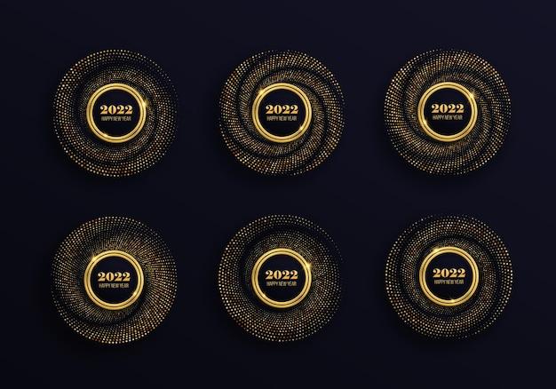 豪華な光るドットと金色のきらびやかなフレームのセットグラフィックデザインのためのお祝いの円