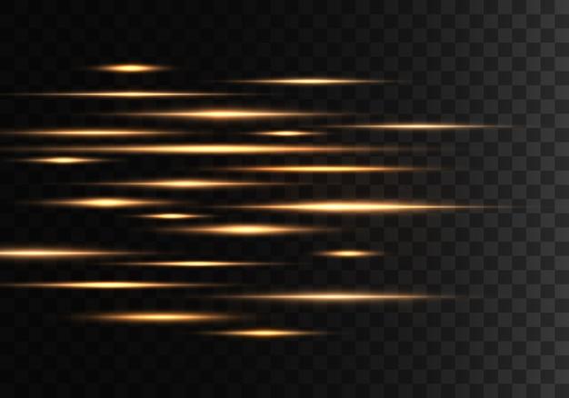 黄金の水平光線、レンズ、ラインのセット。レーザービーム。