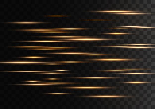 黄金の水平光線、レンズ、ラインのセットです。レーザービーム。