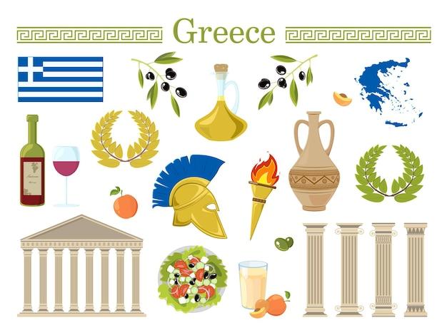 ギリシャのシンボルのセット。ギリシャのランドマーク、人々、伝統的な食べ物、建物のある旅行のイラスト。
