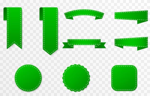 グリーンリボンのセット値札割引