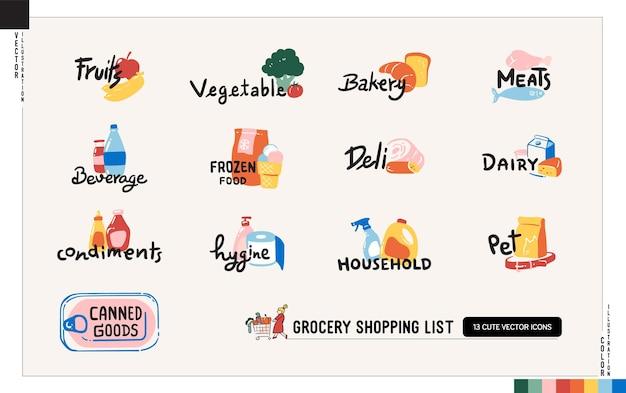 만화 스타일의 식료품 목록 아이콘 식료품 쇼핑 개념 벡터 일러스트 레이 션의 집합
