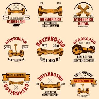 ジャイロスクーターのエンブレムのセット。ロゴ、ラベル、サイン、ポスター、カードのデザイン要素。ベクトルイラスト