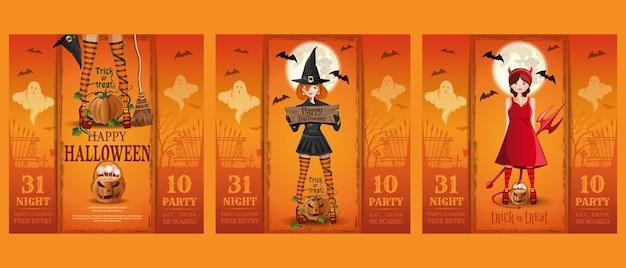 Набор пригласительных билетов на вечеринку в честь хэллоуина. плакат на хэллоуин с милыми девушками в маскарадных костюмах. векторная иллюстрация