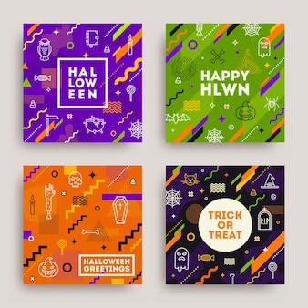 할로윈 포스터, 배너 또는 인사말 카드의 집합입니다. 할로윈 표지판, 기호 및 추상 다른 모양 패턴의 컬렉션입니다.