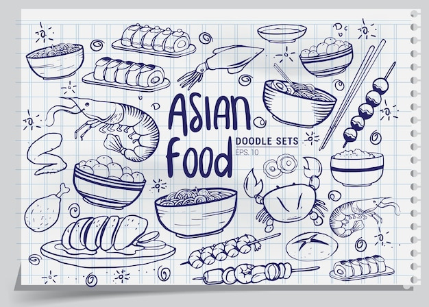 손으로 그린 아시아 음식 흰색 배경에 고립의 집합입니다. 벡터 일러스트 레이 션