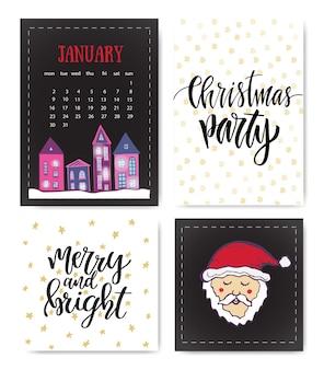 手描きのクリスマスパーティーと新年のグリーティングカードのセット。手書きの文字。招待状の装飾のためのベクトルデザイン要素。陽気で明るい