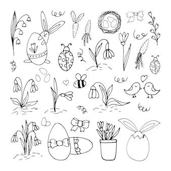 手描きの要素のセットです。にんじん、うさぎと卵、鳥、花、イースターデザインの蜂、グリーティングカード、ポスター、季節のデザイン。白い背景で隔離。落書きベクトルイラスト。