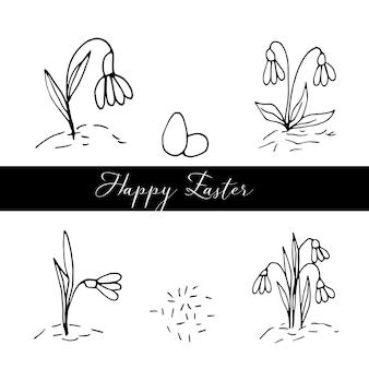 手描きの花雪降花のセットです。春の花。結婚式のデザイン、ロゴ、グリーティングカード、季節のイースターデザインの落書きベクトルイラスト。