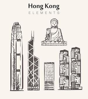 手描きの香港の建物のセット。香港の要素はイラストをスケッチします。大仏、国際金融センター、中国銀行、力宝中心二座。