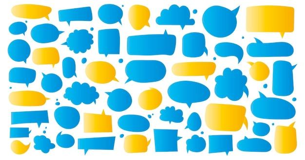 손으로 그린 연설 거품의 집합입니다. 현대 평면 그림입니다. 파란색과 노란색 연설 거품입니다. 낙서 스타일의 다른 모양 대화 상자 창 컬렉션입니다.