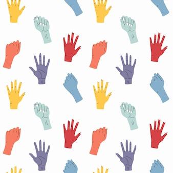 손의 집합입니다. 손으로 그린 화려한 유행 벡터 일러스트 레이 션. 만화 스타일. 평면 디자인. 원활한 벡터 패턴입니다. 모든 요소는 격리