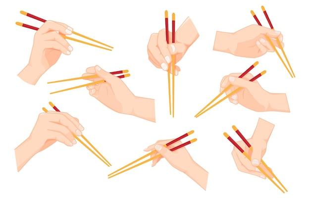 箸を持っている手のイラストのセット