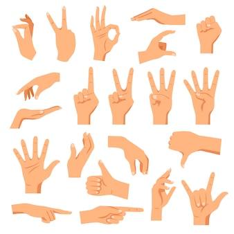 Набор рук