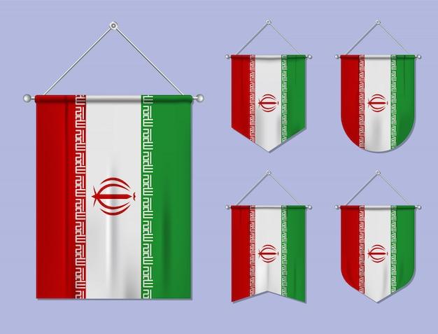 掛かる旗のセット繊維テクスチャとイラン。国旗の国の多様性の形。縦型テンプレートペナント