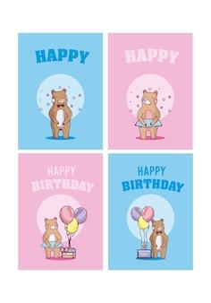 생일 축 하 카드 세트