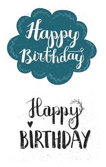 お誕生日おめでとう手描き書道ペンブラシベクトルデザインのセット