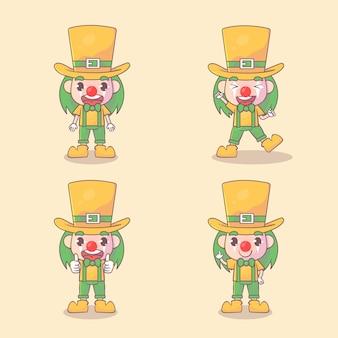 多くのジェスチャー表現を持つ幸せなピエロかわいいキャラクターのセット。