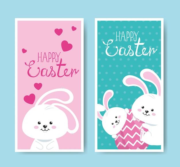 かわいい装飾が施された幸せなイースターカードのセット