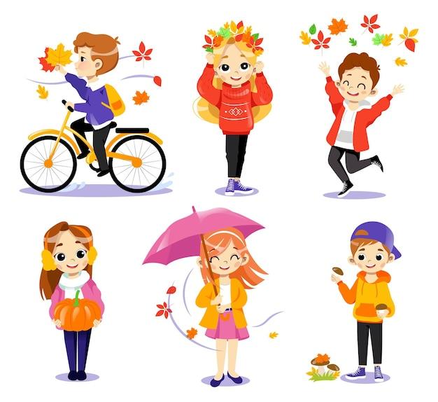 가을 시즌을 즐기는 행복 한 아이의 집합입니다. 계절 항목과 만화 플랫 스타일 남성과 여성 캐릭터의 그림. 아이들은 미소를 짓고, 노란 잎을 가지고 놀고, 우산, 버섯을 유지합니다.