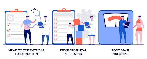 頭からつま先までの身体検査、発達スクリーニング、肥満度指数、健康診断のセット