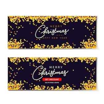 黄金の輝きと水平の背景のセットです。クリスマスバナー、ポスター、webサイトのヘッダー。黒のクリスマス背景。メリークリスマスと新年あけましておめでとうございます手書きテキスト書道。