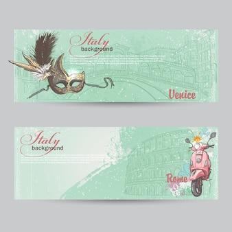 イタリアの水平バナーのセットです。マスクとピンクの原付を備えたローマとヴェネツィアの都市