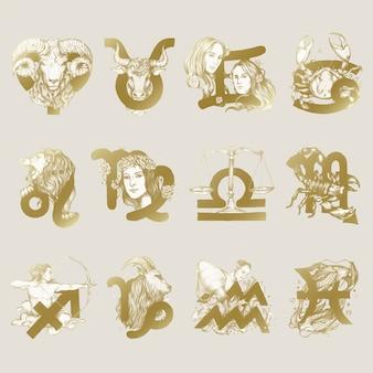 星座のシンボルのイラストのセット