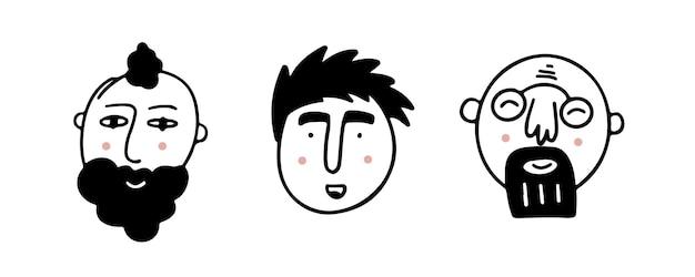 ポジティブな感情を表現する人間の顔のセット陽気な人々の広い笑顔で人間の顔のセット