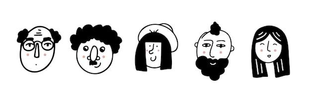 ポジティブな感情を表現する人間の顔のセット陽気な人々の広い笑顔の人間の顔のセット...