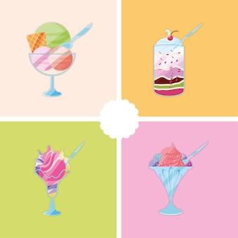 아이스크림 세트