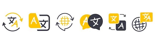 번역기 앱 아이콘 세트 언어 번역이 포함된 채팅 거품 다국어 통신