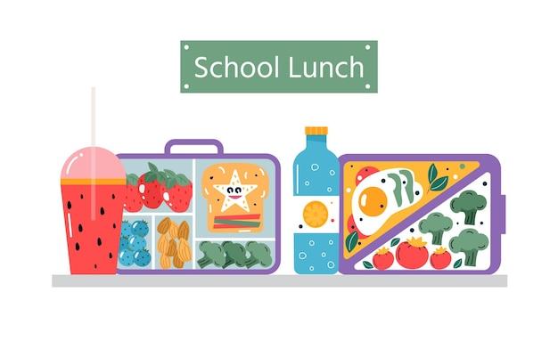 アイコンのセット朝食または昼食の食事。食事、ハンバーガー、サンドイッチ、ジュース、スナック、果物、野菜と子供たちの学校のお弁当箱のための食べ物、飲み物。ベクターコレクション