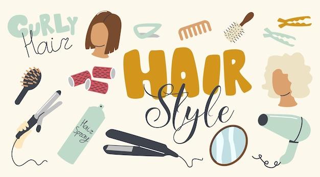 アイコンのセットヘアスタイリングテーマ。カーリーアイロン、くし、カーラーまたは女性の頭、丸い鏡、扇風機、髪留めまたはボビーピン付きヘアスプレー。女性スタイルの美容院設備。線形ベクトル図