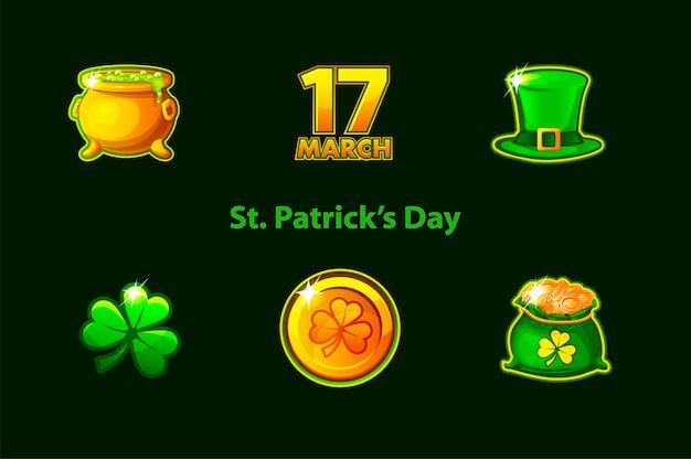 聖パトリックの日のシンボルのアイコンのセットです。休日のシンボルクローバー、帽子、コイン、クローバー、シャムロックをパックします。