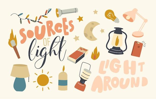 光のテーマのアイコンのソースのセット。太陽の輝き、トーチと燃えるキャンドル、テーブルランプ、スマートフォン、懐中電灯