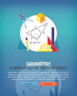 ジオメトリのイラストの概念のセット教育と知識のアイデア。数学科学。 webバナーと販促資料の概念。