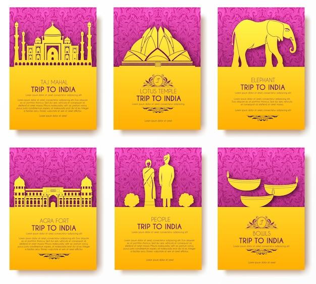 インドの国飾りイラストコンセプトのセット