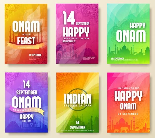 Набор орнамента индийской страны