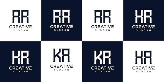 Набор инициалов письмо дизайн логотипа