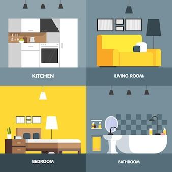 インテリアデザインルームのセット。リビングルーム、ベッドルーム、キッチン、バスルーム。ベクトルフラットイラスト