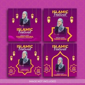 ランタンの背景を持つイスラム祭バナーテンプレートのセット。ソーシャルメディアの投稿やwebインターネット広告に適しています。