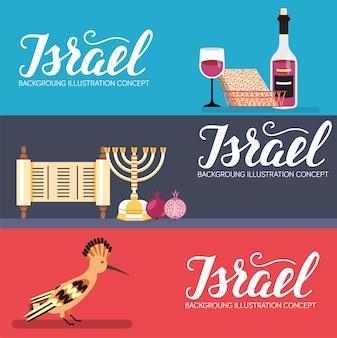 이스라엘 국가 장식 여행 여행의 집합입니다. 예술 전통, 헤드 라인, 헤더, 배너, 요소