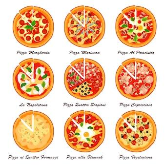 イタリアのピザのセット