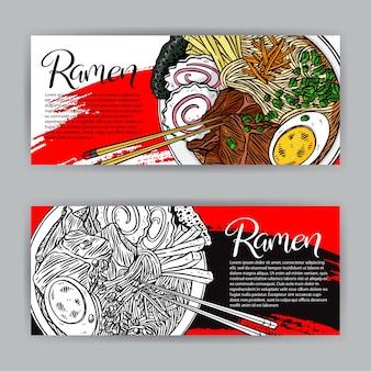 日本食バナーのセット