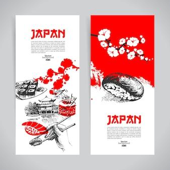 일본 스시 배너 세트입니다. 손 darwn 스케치 일러스트