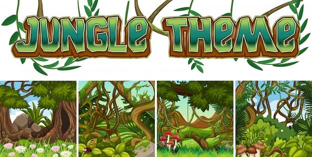 정글 테마 세트